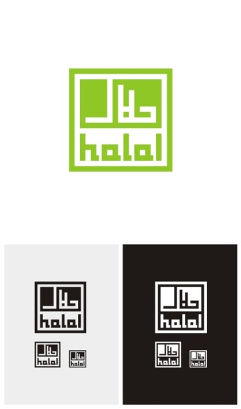 square kufic, urban version halal logo/label